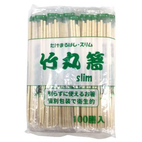 割箸・楊枝・竹串・ピック類一覧