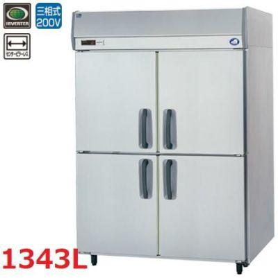 パナソニック たて型冷凍庫:KBシリーズ SRF-K1583SB(旧型式:SRF-K1583S)幅1460×奥行800×高さ1950mm