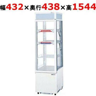 サンデン 冷蔵ショーケース 卓上型 69L 前後扉 AG-70XE W429×D410×H953mm