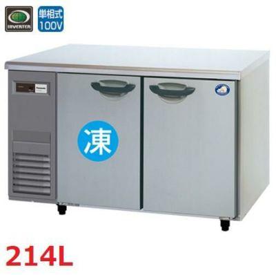 パナソニック コールドテーブル冷凍冷蔵庫:KBシリーズ SUR-K1261CB(旧型式:SUR-K1261CA)幅1200×奥行600×高さ800