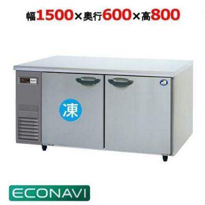 フクシマガリレイ 冷凍冷蔵コールドテーブル 内装樹脂鋼板 YRC-121PE1 W1200×D600×H800mm