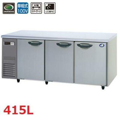 フクシマガリレイ 冷蔵コールドテーブル 内装樹脂鋼板 YRC-150RE2 W1500×D600×H800mm