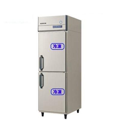 【中古】650mm以下幅冷凍庫の画像