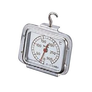 オーブン用温度計(アナログ)
