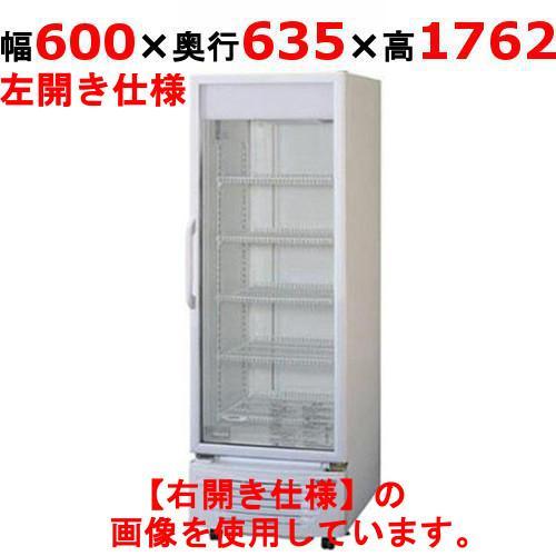 スイング扉タイプ 小型冷蔵ショーケース