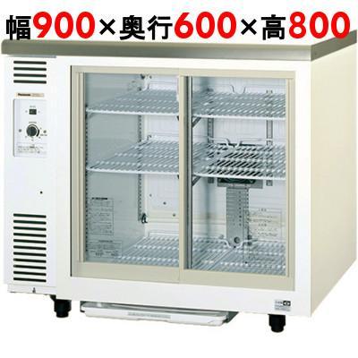 アンダーカウンタータイプ 小型冷蔵ショーケース