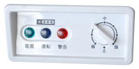 テンポスバスターズ 温度操作部 冷凍ストッカー