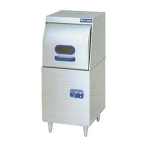 マルゼン 食器洗浄機 三相200V(リターンタイプ)