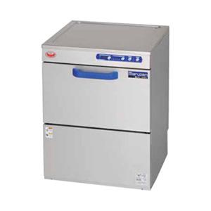 マルゼン 食器洗浄機 三相200V(アンダーカウンタータイプ)