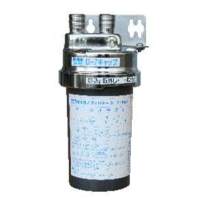 浄水器 オルガノ