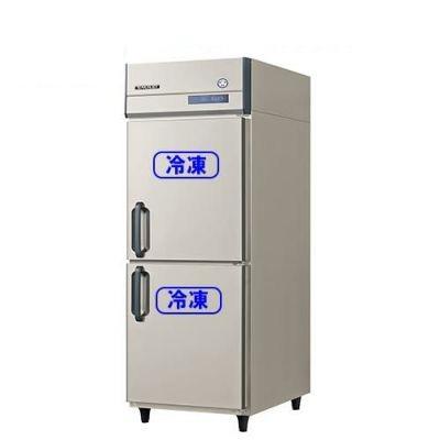 中古~750mm幅冷凍庫の画像