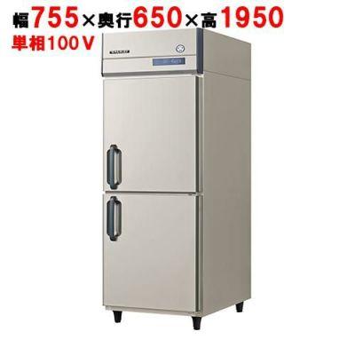 縦型冷蔵庫 GRN-080RM(旧型式:ARN-080RM) 幅755×奥行650×高さ1950mm