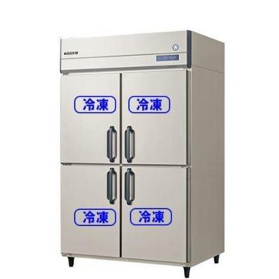 【フクシマガリレイ】縦型冷凍庫 GRN-124FM(旧型式:ARN-124FM) 幅1200×奥行650×高さ1950mm