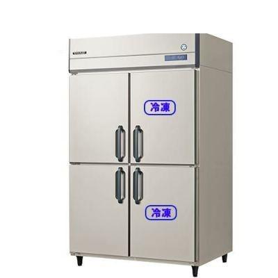 【フクシマガリレイ】縦型冷凍冷蔵庫 GRN-152PM(旧型式:ARN-152PM) 幅1490×奥行650×高さ1950mm