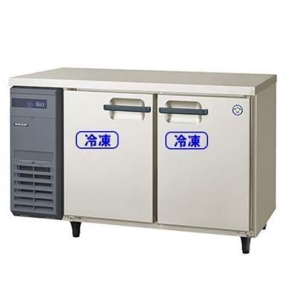 横型冷凍庫