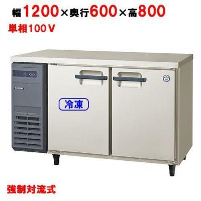 中古1200幅冷凍冷蔵コールドテーブルの画像