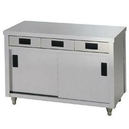 奥行700~800mm調理台