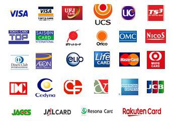 取扱可能クレジットカード一覧