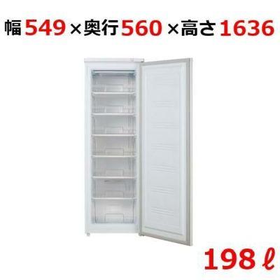 冷凍ストッカー 60L 冷凍庫 スライドタイプ TBSF-60-RH 幅415×奥行545×高さ843