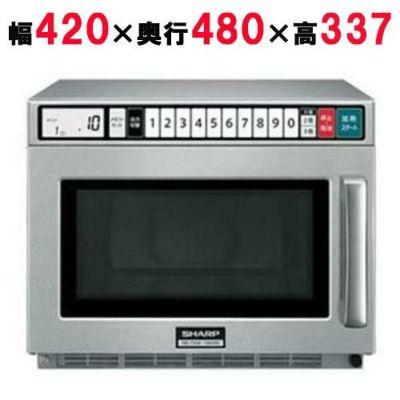 業務用 電子レンジ[RE-7600P]