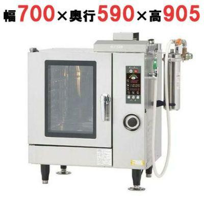 ガススチームコンベクションオーブン TK-CSI3-G5 幅700mm×奥行590mm×高さ905mm (50/60Hz) 都市ガス/LPガス