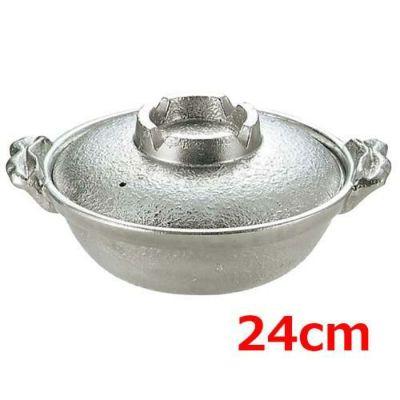 アルミ 白仕上 寄せ鍋 24cm