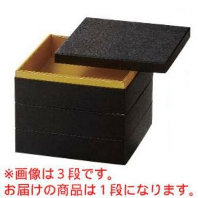 6.5寸 和紙重 黒木目(内金紙) 1段