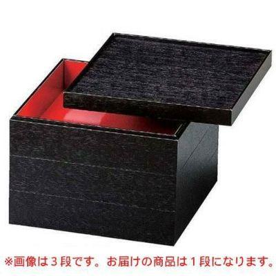 7.0寸 良木紙重 黒木目(内朱紙)1段