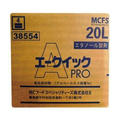 メルシャン エークイック PRO 20l 【送料無料】
