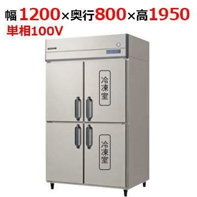 福島工業 冷凍冷蔵庫 URD-152PM6 W1490×D800×H1950mm