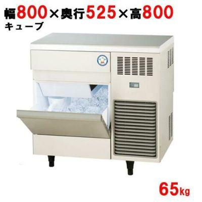 福島工業 製氷機 65kgタイプ FIC-A65KT W800×D525×H800