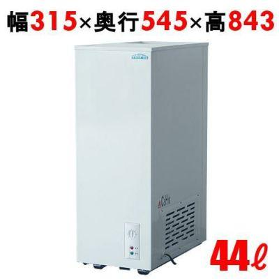 冷凍ストッカー 44L 冷凍庫 スライドタイプ TBSF-45-RH 幅315×奥行545×高さ843