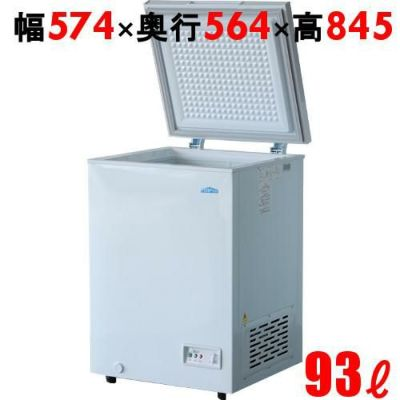 【即納可】冷凍ストッカー 93L 冷凍庫 チェストタイプ(上開きタイプ)TBCF-93-RH 幅574×奥行564×高さ845 キャスター付