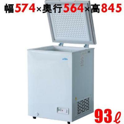 【テンポス】冷凍ストッカー 上開きタイプ 93L TBCF-93-RH 幅574×奥行564×高さ845mm