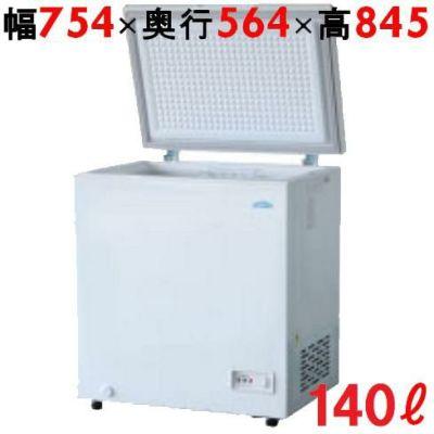 冷凍ストッカー 140L 冷凍庫 チェストタイプ(上開きタイプ)TBCF-140-RH 幅754×奥行564×高さ845 キャスター付