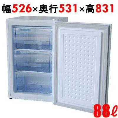 冷凍ストッカー 88L 冷凍庫 アップライトタイプ(前扉タイプ)TBUF-88-RH 幅526×奥行531×高さ831