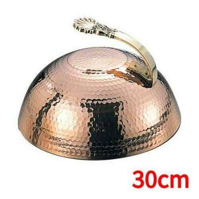 ステーキカバー 大 30cm 丸型 銅製 EBM