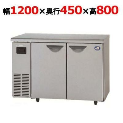 パナソニック 冷蔵コールドテーブル 自然対流式 SUC-N1241J W1200×D450×H800mm