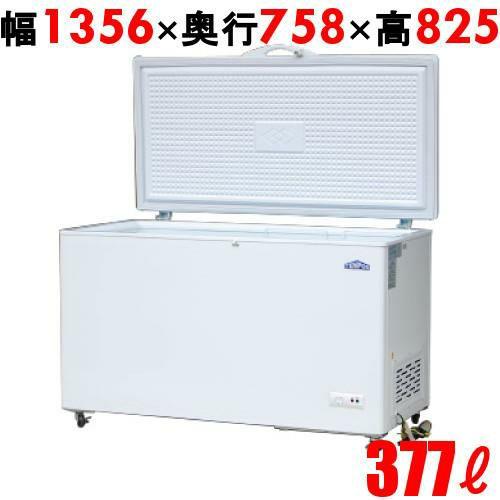 冷凍ストッカー 377L 冷凍庫 TBCF-377-RH 幅1356×奥行758×高さ825