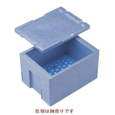 コンテナ 長角保温・保冷コンテナRH-30型(特深タイプ)(仕切別売)