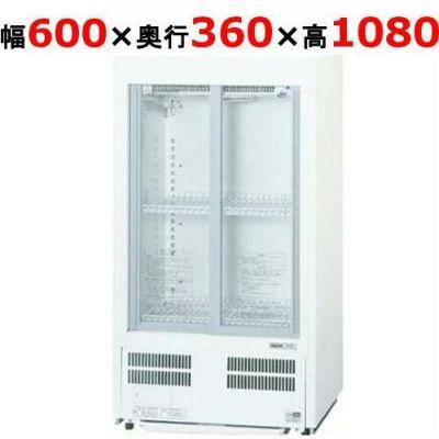 パナソニック スライド扉 超薄型壁ピタタイプ 冷蔵ショーケース82L SMR-M48SNB W600×D360×H1080mm