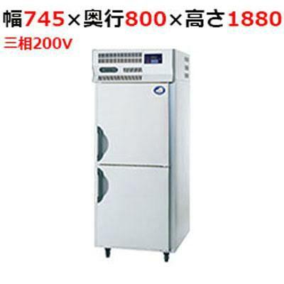 パナソニック 急速凍結庫 BF-F120A 幅745×奥行800×高さ1880mm