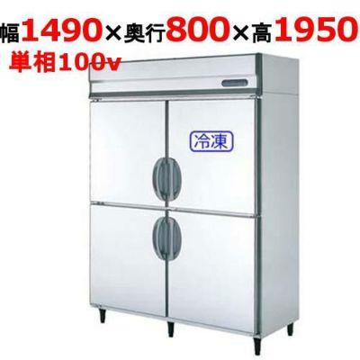 福島工業 冷凍冷蔵庫 URD-151PM6 W1490×D800×H1950mm