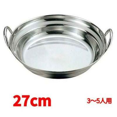 寄せ鍋 27cm 3~5人用 18-0 モモ 桃印 業務用ステンレス鍋