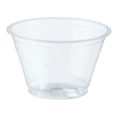 透明カップ A-PET 7オンス 浅型 身 50個×20ケース /業務用/新品