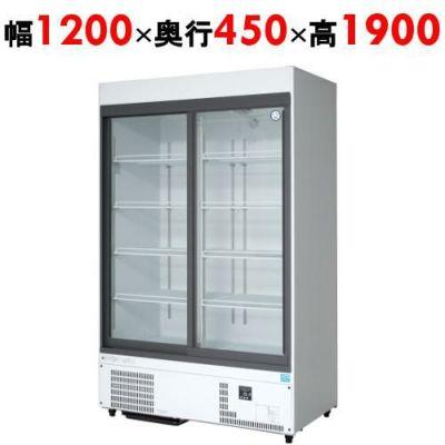 福島工業 スライド扉 リーチイン W1200×D450×H1900 MSU-40GWSR8 冷蔵タイプ