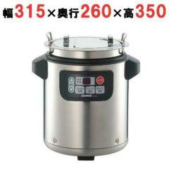 象印 マイコン スープジャー TH-CU045-XA 4.5l