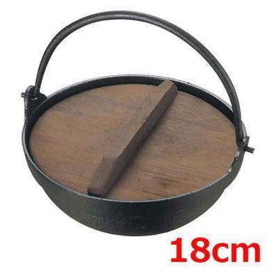 田舎鍋 18cm アルミ EBM