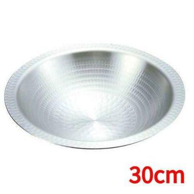 うどんすき鍋 30cm 打出 アルミ