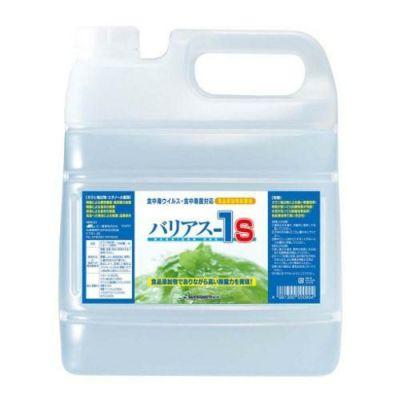除菌剤 バリアス-1s 4L